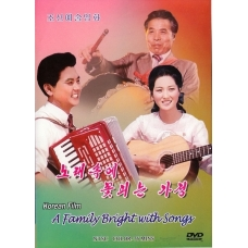 DVD A Family Bright With Songs - 노래속에 꽃피는 가정
