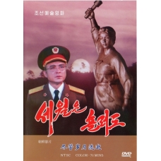 DVD Even After the Lapse of Time - 세월은 흘러도