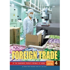Foreign Trade of the Democratic People's Republic of Korea