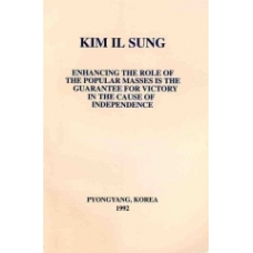 Kim Il Sung Enhancing the Role of the Popular Masses Is the Guarantee For Victory In the Cause of Independence