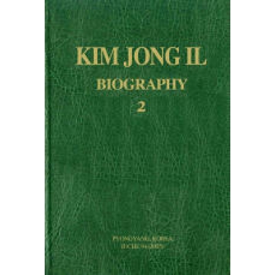 Kim Jong Il Biography Vol 2