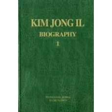 Kim Jong Il Biography Vol 1