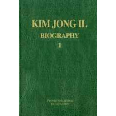 Kim Jong Il Biography Vol 1