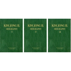 Kim Jong Il Biography Volumes 1,2,3