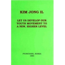 Kim Jong Il Let Us Develop Our Youth Movement to A New Higher Level