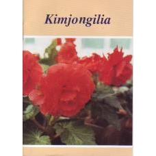 Kimjongilia - Booklet