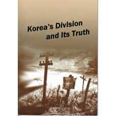 Korea's Division and Its Truth