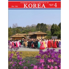 Korea Pictorial