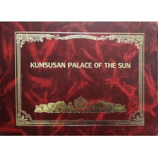 Kumsusan Palace of the Sun