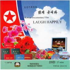 DVD Laugh Happily - 밝게 웃어라