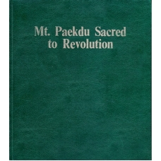 Mt. Paekdu Sacred to Revolution