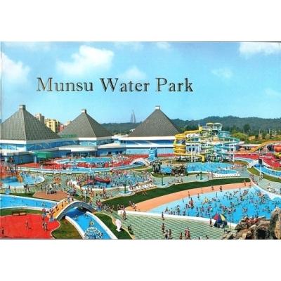 Munsu Water Park