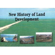 New History of Land Development