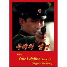 DVD Our Lifeline Parts 1,2 - 우리의 생명 1,2