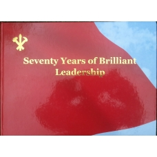 Seventy Years of Brilliant Leadership