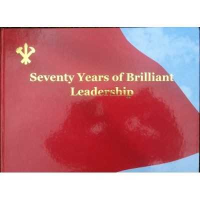 Seventy Years of Brilliant Leadership
