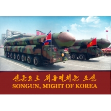 Songun Might of Korea