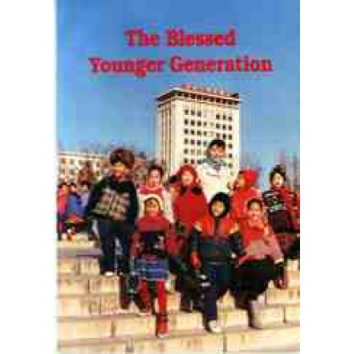 The Blessed Younger Generation