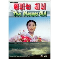 DVD The Flower Girl Movie - 꽃파는 처녀