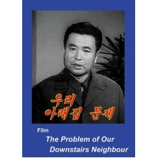 DVD The Problem of Our Downstairs Neighbour - 우리 아래집 문제