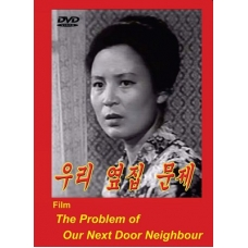 DVD The Problem of Our Next Door Neighbour - 우리 옆집 문제