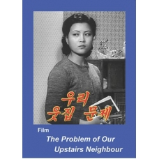 DVD The Problem of Our Upstairs Neighbour - 우리 웃집 문제