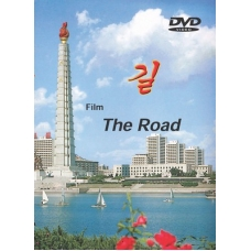 DVD The Road - 길