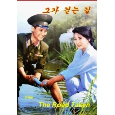 DVD The Road Taken - 그가 걷는 길