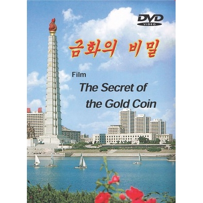 DVD The Secret of the Gold Coin - 금화의 비밀