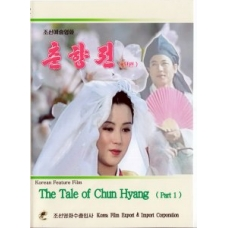 DVD The Tale of Chun Hyang Movie Parts 1,2 - 춘향전 1,2