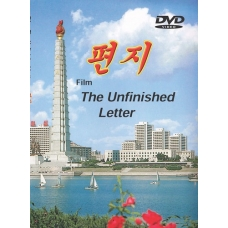 DVD The Unfinished Letter - 편지