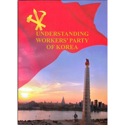 Understanding Workers' Party of Korea