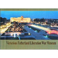 Victorious Fatherland Liberation War Museum 2014 edition