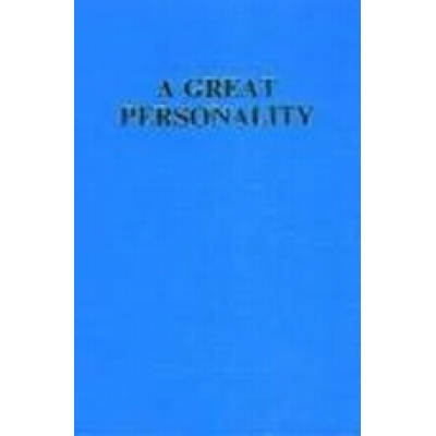 A Great Personality