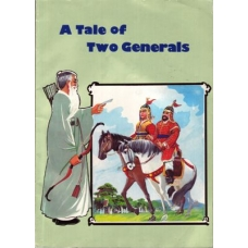 A Tale of Two Generals
