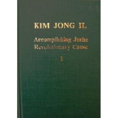 Kim Jong Il Accomplishing Juche Revolutionary Cause Vol 1