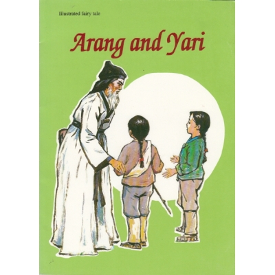 Arang and Yari - Illustrated Fairy Tale