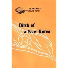 The Peerless Great Man 2 - Birth of A New Korea