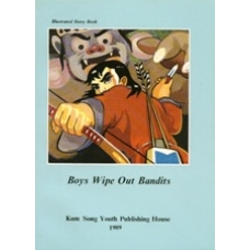 Boys Wipe Out Bandits - Illustrated Story Book