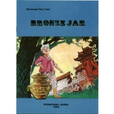 Bronze Jar - Illustrated Fairy Tale
