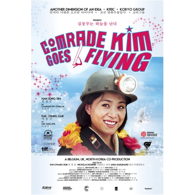 DVD Comrade Kim Goes Flying (Institutional Edition) - 김동무는 하늘을 난다