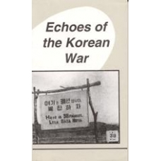 Echoes of the Korean War