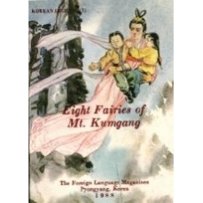 Eight Fairies of Mt Kumgang