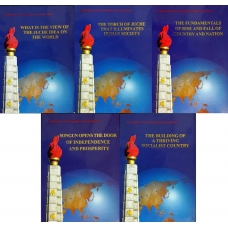 Exposition of the Principles of the Juche Idea - 5 Volume Set
