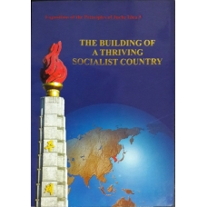 Exposition of the Principles of the Juche Idea 5 - The Building of a Thriving Socialist Country