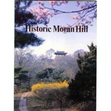 Historic Moran Hill