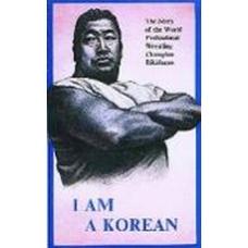 I Am A Korean - Rikidozan