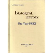 Immortal History: the Year 1932