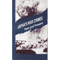 Japan's War Crimes Past and Present