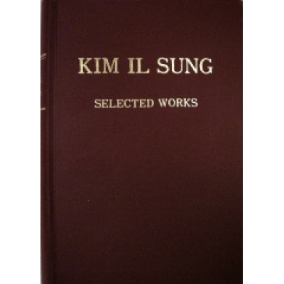 Kim Il Sung Selected Works Vol 8